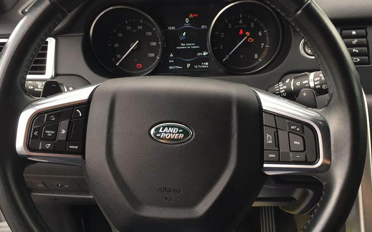 Land Rover Discovery Sport 2016 фото №18