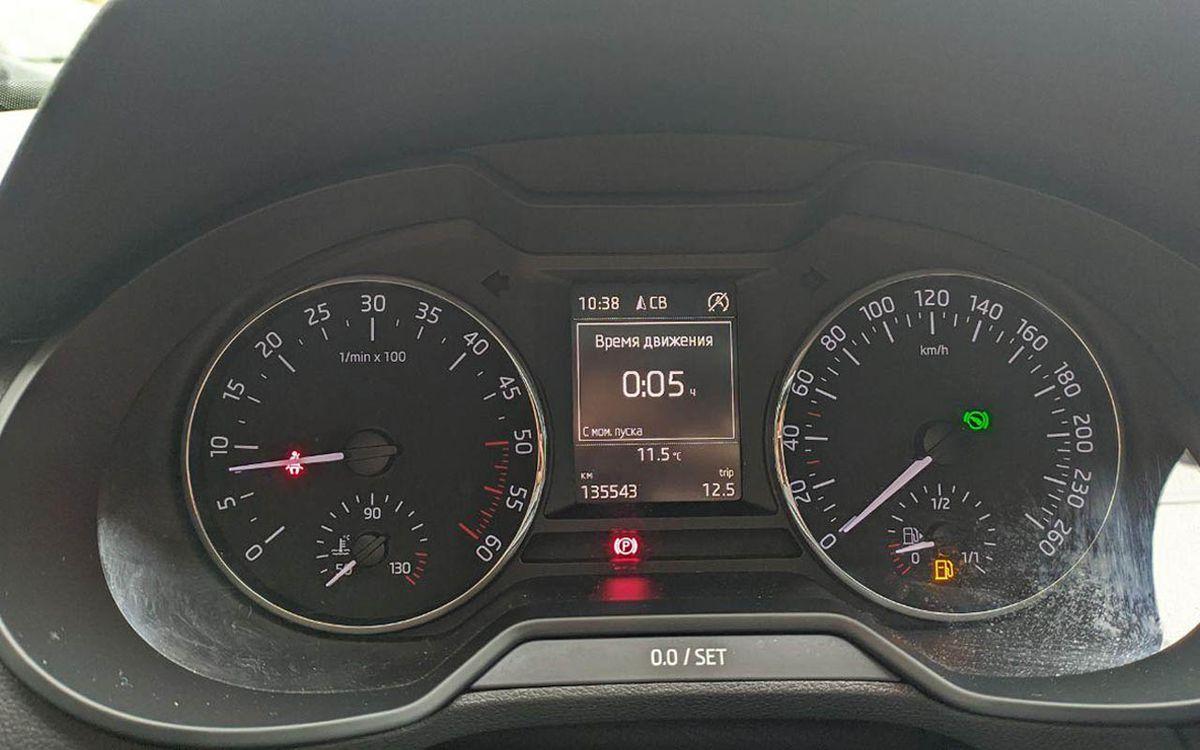 Skoda Octavia A7 2014 фото №19