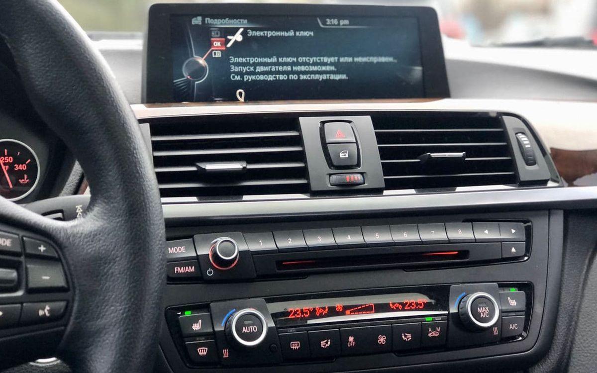 BMW 328 Xdrive 2015 фото №15