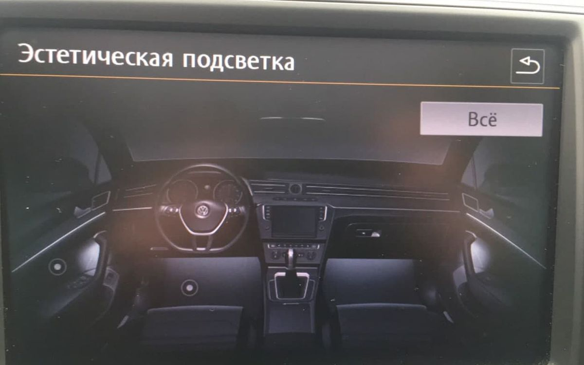 Volkswagen Passat 2015 фото №15