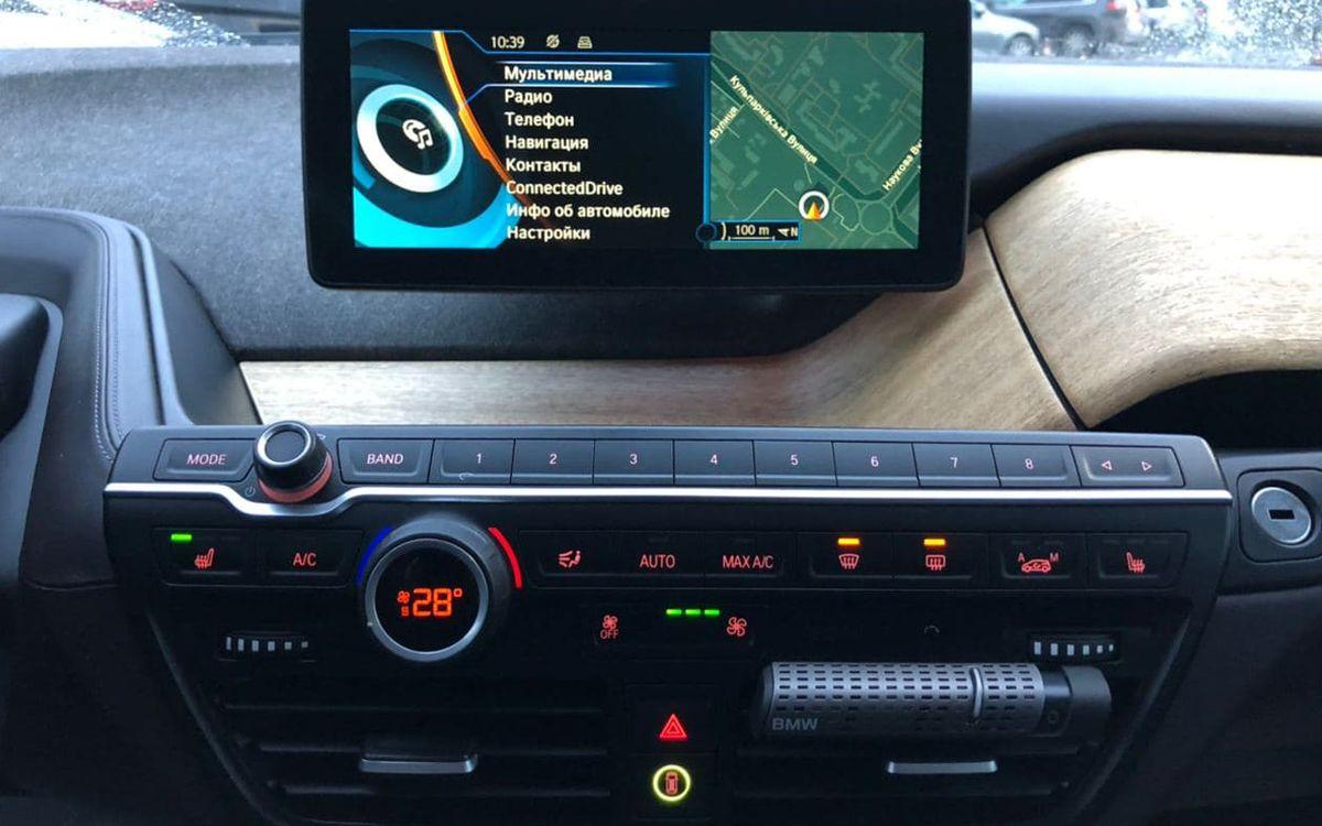 BMW I3 2014 фото №9