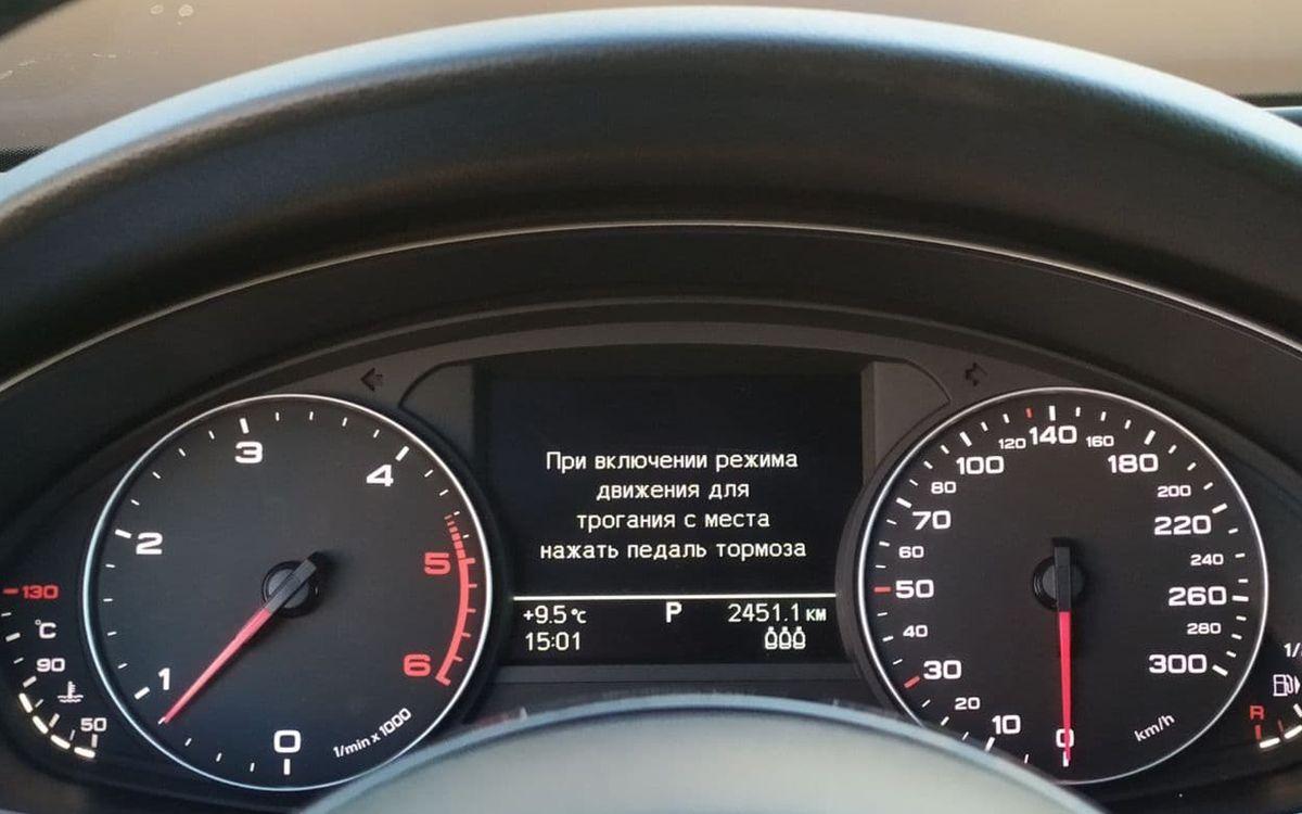 Audi A6 PRESTIGE 2012 фото №19