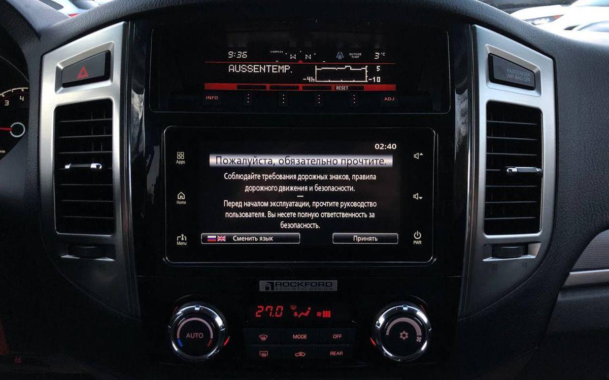 Mitsubishi Pajero 2015 фото №11