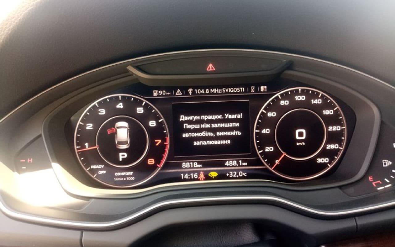 Audi Q5 Premium Plus 2020 фото №10
