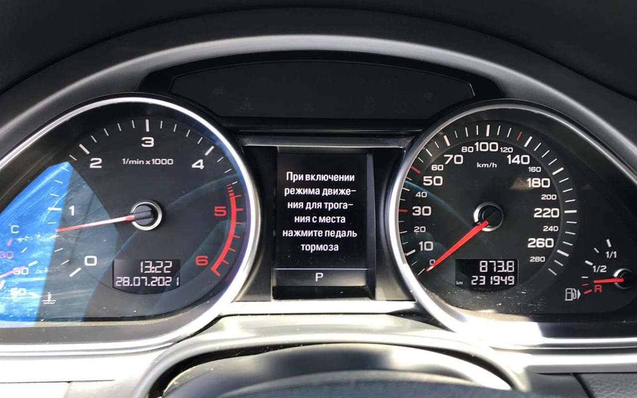 Audi Q7 2013 фото №17