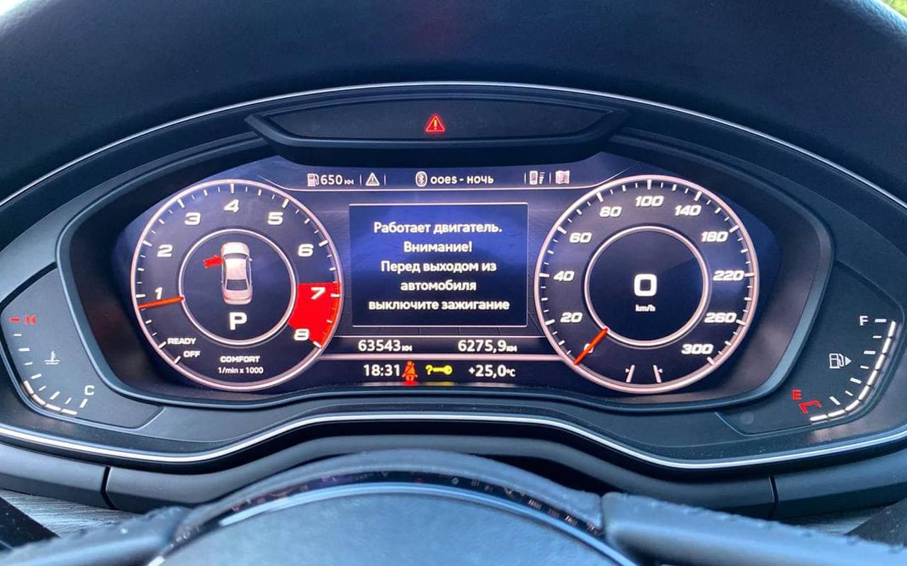 Audi A4 Premium Plus 2017 фото №18