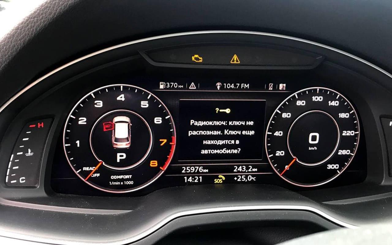 Audi Q7 Premium Plus 2019 фото №18