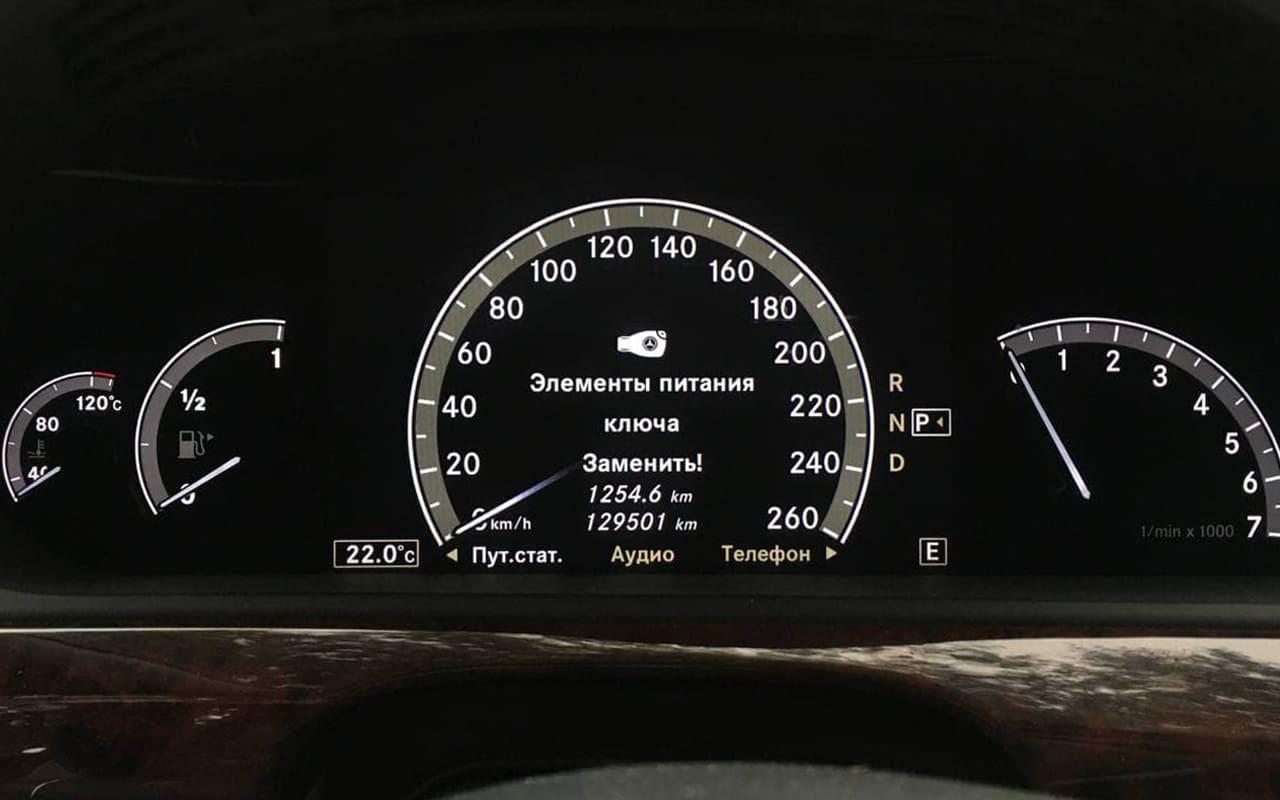 Mercedes-Benz S 500 4Matic 2011 фото №19