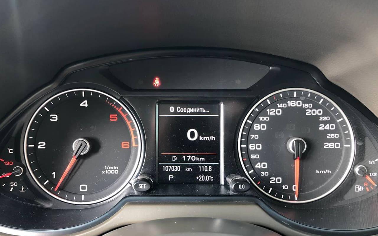 Audi Q5 2014 фото №20