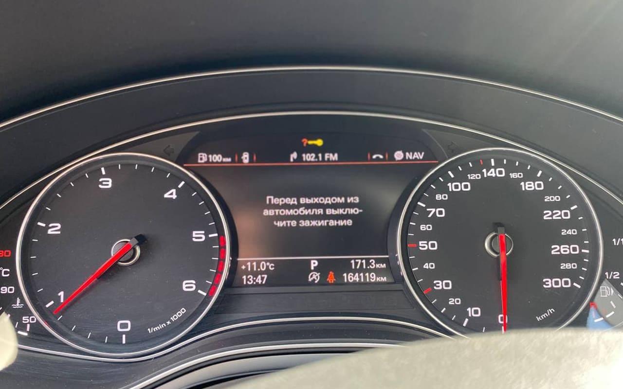 Audi A6 2014 фото №17